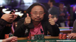 3 Poker Freeroll Strategies That Don't Work